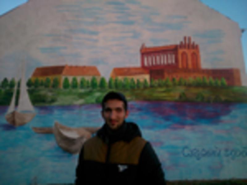 калининград знакомства найти фото девушку